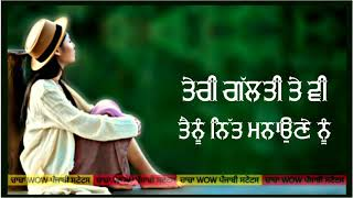 Yaad Aunda Mainu WhatsApp Status Sucha Yaar Ft.Ranjha Yaar Latest Punjabi Black Background