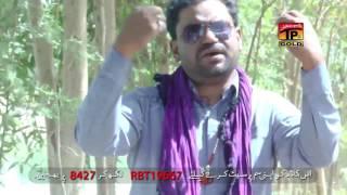 Ya Ali Kitna Pyara Hay Naam Apka   Aslam Iqbal