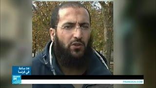 فرنسا.. استنفار بعد فرار عضو سابق من الجماعة الإسلامية المسلحة من إقامته الجبريه
