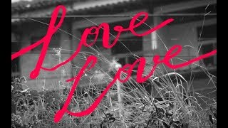 Gilsons - Love Love (Lyric vídeo)