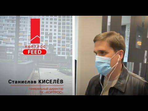 Со 2.06.2020 года открылись офисы продаж московских новостроек.