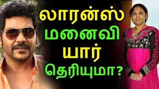லாரன்ஸ் மனைவி யார் தெரியுமா | Tamil Cinema News | Kollywood News | Tamil Cinema Seithigal