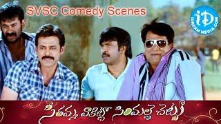 Mahesh Babu, Venkatesh SVSC Movie Back2Back Comedy Scenes