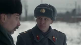 Лестница в небо (HD) - Вещдок - Интер