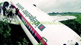 Biman Bangladesh Airlines | VERY Funny | Announcement Part 2