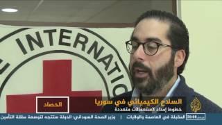 شركة أردنية تنفي تزويد النظام السوري بأسلحة كيميائية