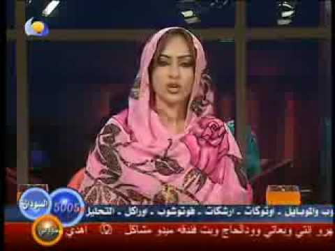 The Sudanese TV anchor Rasha Al-Rasheed المذيعة السودانية رشا الرشيد