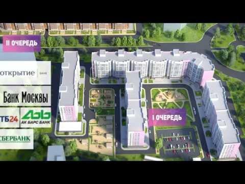 ГК «Лидер Групп» строительная компания