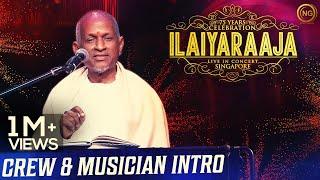 Ilaiyaraaja Introducing his Musicians and Crew | Noise & Grains
