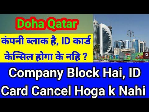 Ask Gulf Xpert Eps 54| Qatar Labor Law in Hindi Urdu| Qatar Latest News  Update 2019| Doha Qatar