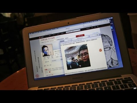China further erodes online protections with new laws