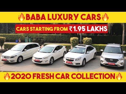 CARS STARTING FROM 1.95 LAKHS ( MERCEDES BENZ B CLASS, ELANTRA, CRUZE, CRETA ) BABA LUXURY CARS