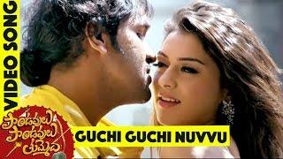Guchi Guchi Nuvvu Song    Pandavulu Pandavulu Tummeda Full Video Songs    MohanBabu, Vishnu, Hansika