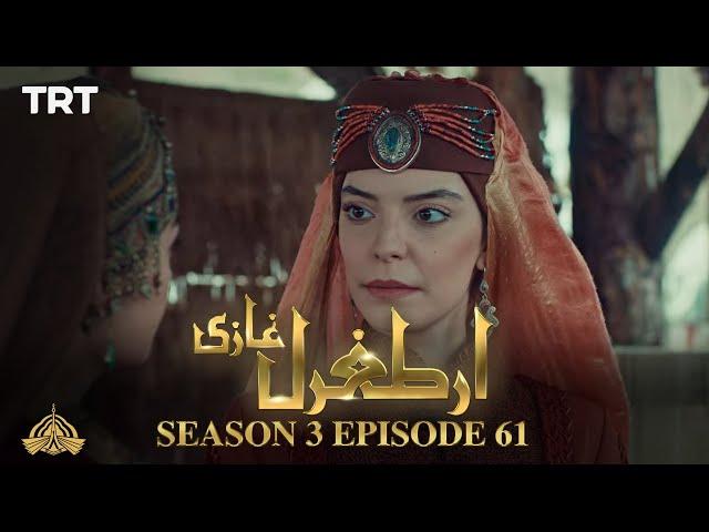 Ertugrul Ghazi Urdu | Episode 61| Season 3