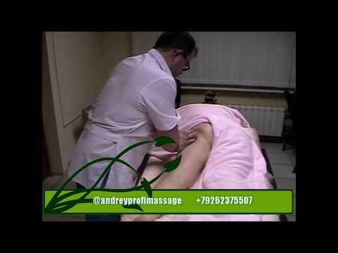 Глубокий контурирующий массаж. Рамиль Аббасов. Клип