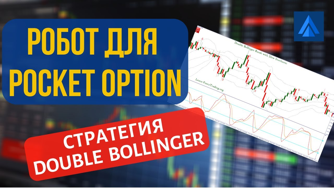 Binary options robot ex4550 facts about sports betting
