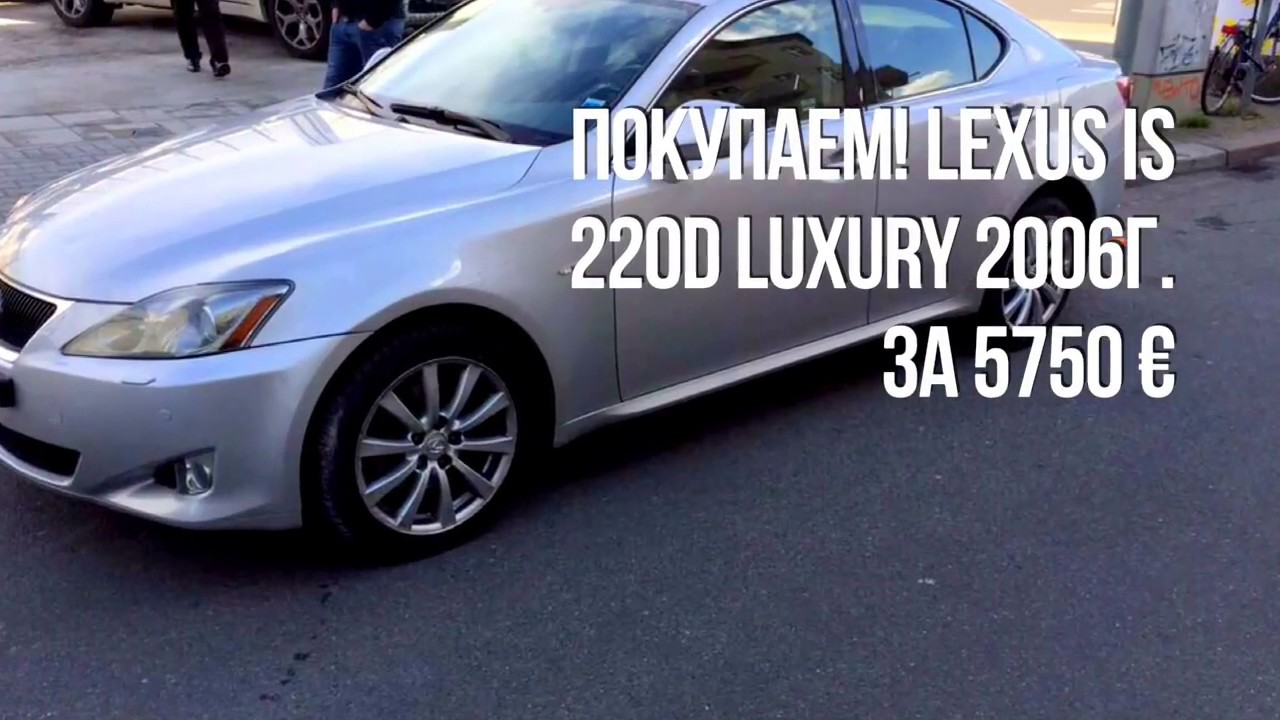 P0400 Lexus Is220D – Automoriz