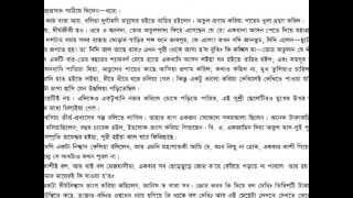 How to read Sharat Rachanabali on Kindle