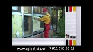 Видео по монтажу сайдинга(Монтаж сайдинга видео., 2013-08-02T08:00:37.000Z)
