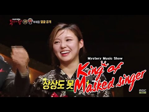 King of Masked Singer Episode 9 Mini-Recap | QT K-POP
