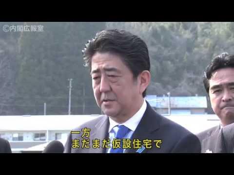 Prime Minister Shinzo Abe Visits Iwate Prefecture April 27, 2014