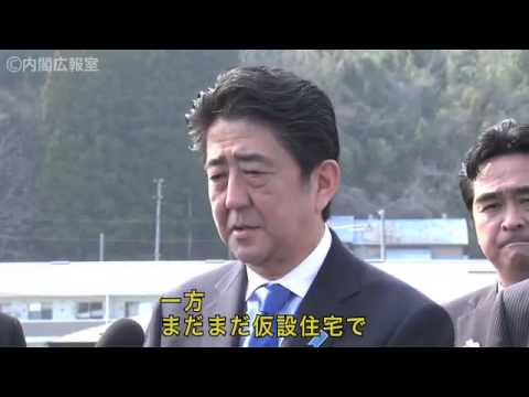 Prime Minister Shinzo Abe Visits Iwate Prefecture April 27, 2014