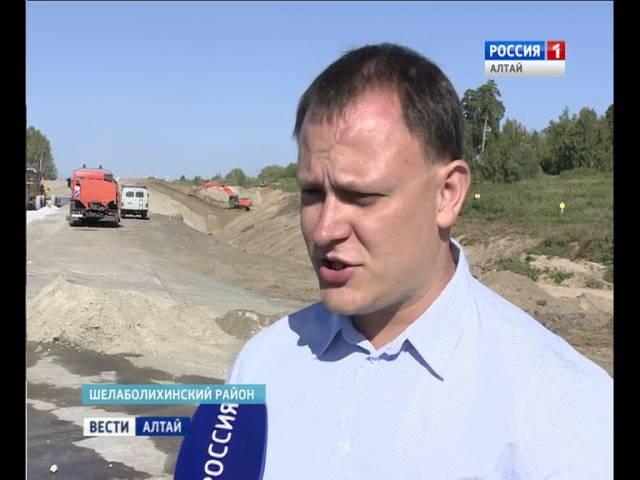 Трассу у села Батурово обещают восстановить через месяц