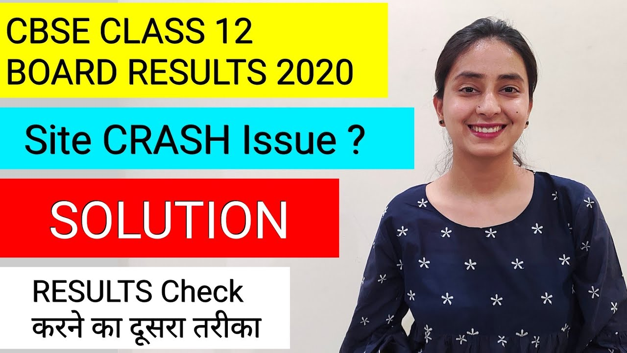 CBSE Site Crashed | Solution | How to check Results