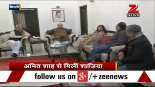 Shazia Ilmi meets Amit Shah, confirms she is joining BJP