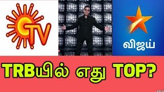Which channel tops TRP?||TRPயில் எந்த channel TOP?