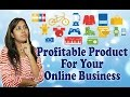 Ecommerce Seller Strategy Part 2 |  How to Purchase Best products to Sell Online for Business