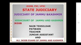 Judiciary of Jammu and kashmir ll High court of J&K.. II Explanation in Urdu /Hindi Language