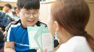 """[홍보영상] 찾아가는 기념관 """"오월스토리 퍼즐"""""""