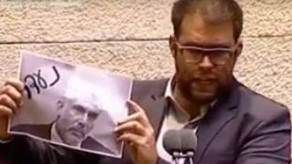 אורן חזן: משטרת ישראל מחפשת את הנעדר