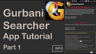 Best Gurbani App for Android! Gurbani Searcher   In-Depth Guide [ANDROID] [Mobile Video] #sikhtech screenshot 3