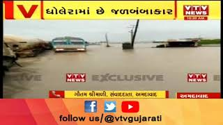 Gujarat is on Alert due to Independence day