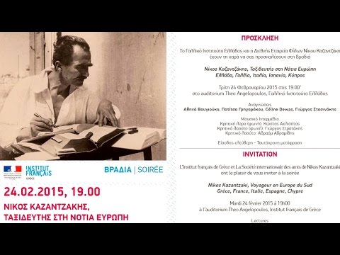 Italy - Nikos Kazantzakis / Ιταλία - Νίκος Καζαντζάκης by Lagouto, 08