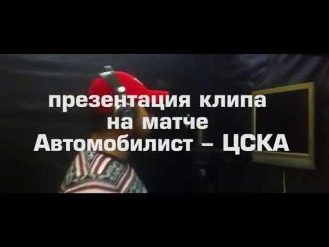 """Подготовка к презентации трека """"АВТО"""" от группы A.F.D."""