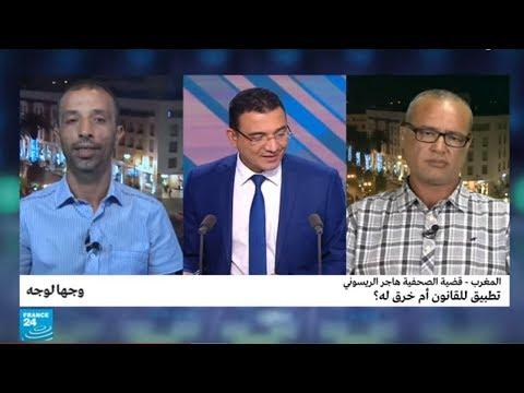 شفيق الشرايبي: رئيس الجمعية المغربية لمكافحة الإجهاض السري  - 23:54-2019 / 10 / 1