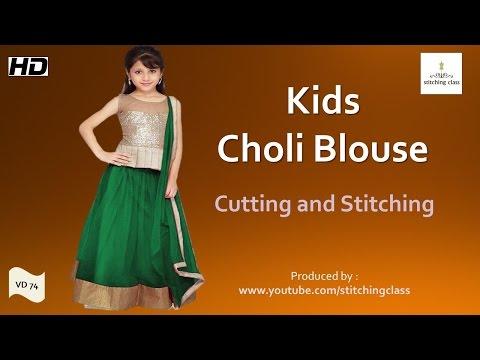 Kids Choli Blouse For Lehenga Cutting And Stitching