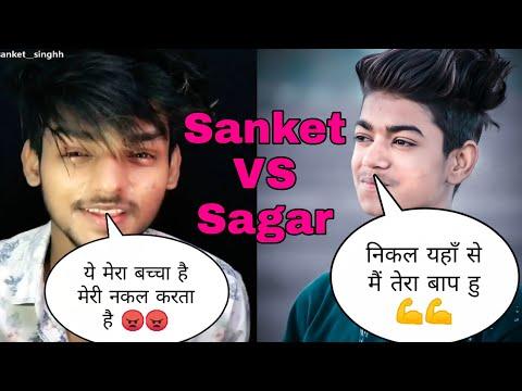 Sanket Singh VS Sagar Goswami Full Competition   TikTok Trending   Who Is The Best