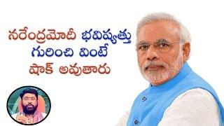 Predictions About INDIA PM Narendra Modi's Political Future - Newsmarg.com