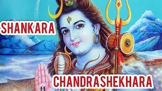 Shankara Chandrasekhara   Shiv   Devotional   Shivaratri    Special   Songs