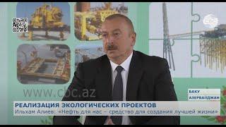 Азербайджан намерен увеличить поставки газа в Турцию