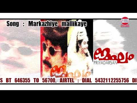 Megham | Markazhiye Mallikaye | M.G.Sreekumar,Sreenivasan,K.S.Chithra