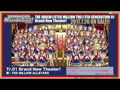 【アイドルマスター ミリオンライブ!】「Brand New Theater!」「Dreaming!」「インヴィンシブル・ジャスティス」試聴動画