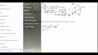 видео Основные формулы по геометрии - Математика - Теория, тесты, формулы и задачи - Обучение Математике, Онлайн подготовка к ЦТ и ЕГЭ.