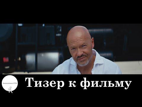 Паранормальное явление 5: Призраки (2015) | Русский Трейлер