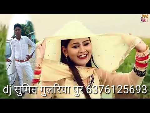 Shivani ke gane DJ