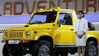 Maruti Gypsy Escapade @ Delhi Auto Expo 2014 | Take a Look !